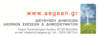 aegeanrelations