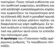 aei-kefenia-gr