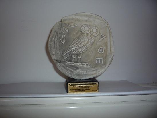 award-lyk-amfiklias-2016