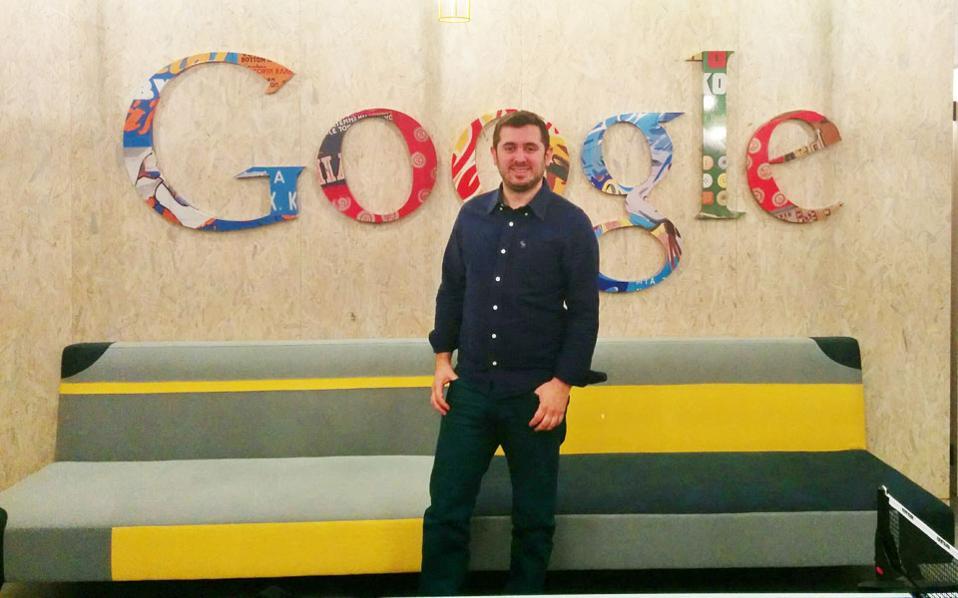 google-paxat