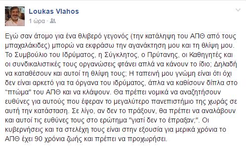 loukasVlahos_noborder