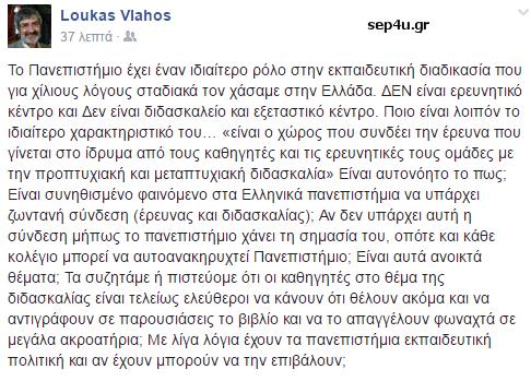lvlahos-201016