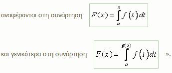 math-c-lyk-af-16