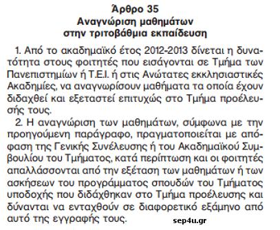 n4115_2013_a35