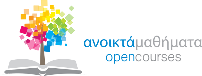 opencourses