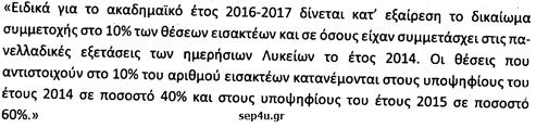 pe-10-1617