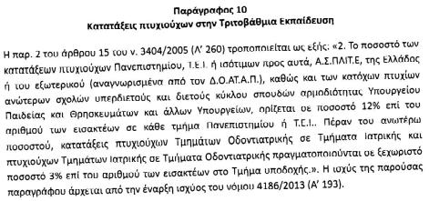 tropologia-kata-12